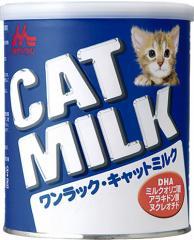 ワンラック キャットミルク 50g 猫用粉ミルク 【キャットフード(母乳代用ミルク)/森乳サンワールド/子猫用(キトン)母乳代用ミルク】