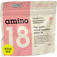 WF セントマーク アミノ18 50g 【ドッグフード/サプリメント/栄養補助食品】