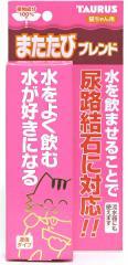 トーラス またたびブレンド(猫用)30ml 【栄養補助食品】【猫 サプリメント】【猫用サプリメント】