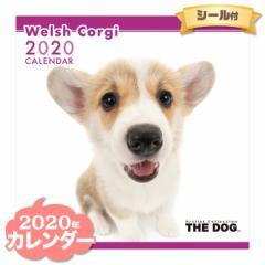THE DOG カレンダー 2020年 ウェルシュコーギー ■ CALENDAR カレンダ— カレンダ ポスター 壁掛け ブックレット 犬 ドッグ ドック