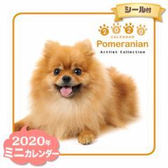 ミニ カレンダー 2020年 ポメラニアン ■ CALENDAR カレンダ— カレンダ ポスター 壁掛け ブックレット 犬 ドッグ ドック