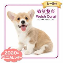 ミニ カレンダー 2020年 ウェルシュコーギー ■ CALENDAR カレンダ— カレンダ ポスター 壁掛け ブックレット 犬 ドッグ ドック