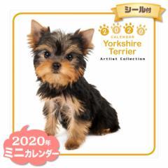 ミニ カレンダー 2020年 ヨークシャテリア ■ CALENDAR カレンダ— カレンダ ポスター 壁掛け ブックレット 犬 ドッグ ドック