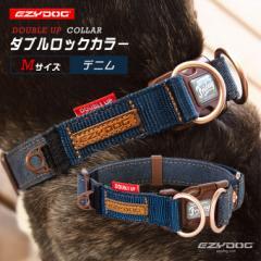 犬用 首輪 散歩 イージードッグ EZYDOG ダブルロック カラー M デニム ■ おしゃれ 軽い 丈夫 汚れにくい 中型犬