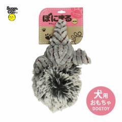 犬用 おもちゃ ぼにまるミニ ゾウ ■ いぬ ドッグ ドック ぬいぐるみ 音が鳴る 噛む ボール