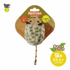 猫用 おもちゃ ネイティビー ひとり遊び ベル マウス ■ ネコ ねこ ぬいぐるみ またたび マタタビ 一人遊び