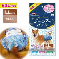 犬用 おむつ ドギーマンハヤシ ジーンズ風 パンツ LL 2枚 ■ ウェア マナー 生理 ナプキン そそう マーキング 尿漏れ 介護