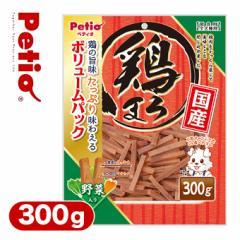 ドッグフード おやつ スナック ペティオ 鶏まろ 野菜入り 300g ■ ドックフード ドライ 国産 全犬種用 間食