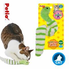 猫用 おもちゃ TOY ペティオ CAT TOY カラフル にょろりん バード ■ キャット 玩具 ぬいぐるみ またたび