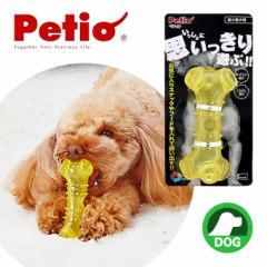 犬用 おもちゃ TOY ペティオ ヘルス プログラム トリーツ ボーン S ■ ドッグ ドック 玩具 コミュニケーション ストレス発散 噛む かむ