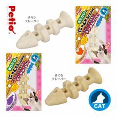 猫用 おもちゃ TOY 歯磨き ペティオ にゃんでる CORN フィッシュ フレーバー チキン / まぐろ ■ キャット デンタルケア ハミガキ はみが