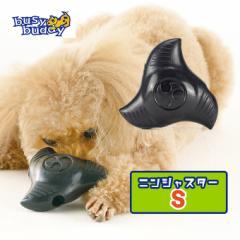 犬用 リッチェル ビジーバディ ニンジャスター S ブラック ■ 小型犬用 ドッグ TOY 玩具 ストレス発散 噛む かむ カム 知育 おやつ