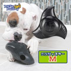 犬用 リッチェル ビジーバディ ニンジャスター M ブラック ■ 中型犬用 ドッグ TOY 玩具 ストレス発散 噛む かむ カム 知育 おやつ