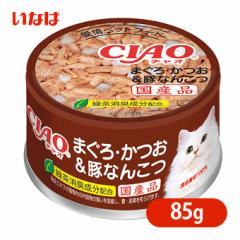キャットフード ウェット いなば CIAO ホワイティ まぐろ・かつお&豚なんこつ 85g ■ 日本 国産 猫缶 缶詰 魚 一般食