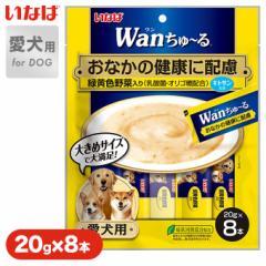 いなば ワン ちゅーる(ちゅ〜る) おなかに配慮 野菜 20g×8本 ■ ドッグ 犬 フード ウェット おやつ スナック INABA Wan ワン