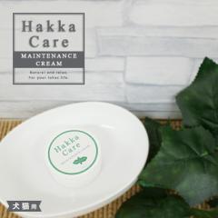 Hakka Care メンテナンスクリーム 10cc ■ ハッカ ケア 薄荷 虫除け スプレータイプ 防虫 対策 忌避 お出かけ お散歩 犬 ドッグ ペット