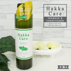 Hakka Care シャンプー&コンディショナー 150ml ■ ハッカ ケア 薄荷 シャンプ— コンディショナー 犬 ドッグ ペット グッズ 用品 虫除