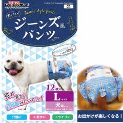 オムツ ドギーマン マナー ジーンズ風パンツ 犬用 L 12枚 ■ お出かけグッズ 介護 シニア おしゃれ