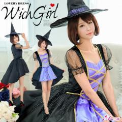 魔女 コスプレ ウィッチ 魔法使い デビル コスプレ衣装 ハロウィン 衣装 セクシー コスチューム 悪魔 小悪魔 かわいい 女性 大人 ペア