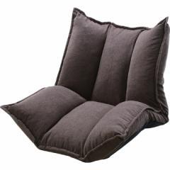 シングルマルチソファー ブラウン az-lss-27br  /NP 後払い/北欧/インテリア/セール/モダン/送料無料/激安/  座椅子/リクライニング/座椅