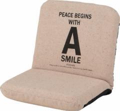 オスロ チェア チェア ベージュ az-rkc-929be  /NP 後払い/北欧/インテリア/セール/モダン/送料無料/激安/  座椅子/リクライニング/座椅