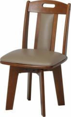 ダイニング回転チェアー 6271−4−2 ブラウン fj-46573  /NP 後払い/北欧/インテリア/セール/モダン/送料無料/激安/  座椅子/リク