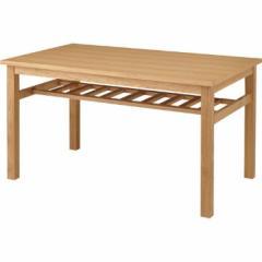コリング ダイニングテーブル ナチュラル az-hot-522tna  /NP 後払い/北欧/インテリア/セール/モダン/送料無料/激安/  テーブル/折りたた