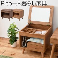 pico series dresser ナチュラル jk-fap-0012-na  /NP 後払い/北欧/インテリア/セール/モダン/送料無料/激安/  ドレッサー/姫系/ドレッサ