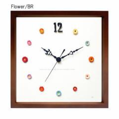 アートクラフト ペーパークイリング掛時計 Paper Quiling Clock ブラウン Flower PQ-1011 kar-5093254s2  /NP 後払い/北欧/インテリア/セ