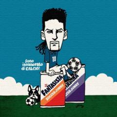 サッカージャンキー ファブリックパネル アートパネル Soccer Junky lib-4121753s1  /NP 後払い/北欧/インテリア/セール/モダン/送料無料