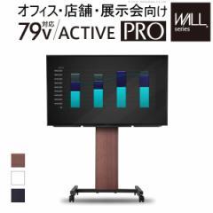 WALL PRO ACTIVE ウォールプロ アクティブ 自立型TVスタンド 移動式 mu-i-3600188  /NP 後払い/北欧/インテリア/セール/モダン/送料無料/