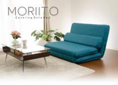 MORIITO カバー洗濯可能 選べる6色 カバーリングソファベッド sg-10170  /NP 後払い/北欧/インテリア/セール/モダン/送料無料/激安/  ソ