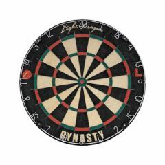 Light League Darts Board 【451】