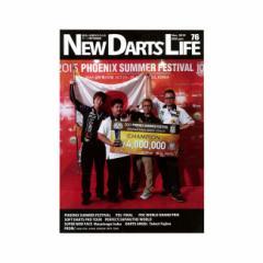 NEW DARTS LIFE(ニューダーツライフ) Vol.76