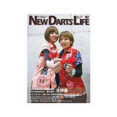 NEW DARTS LIFE Vol.97