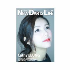 NEW DARTS LIFE Vol.99