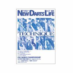 NEW DARTS LIFE Vol.101