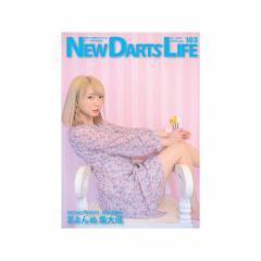 NEW DARTS LIFE Vol.103