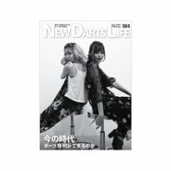 NEW DARTS LIFE Vol.104