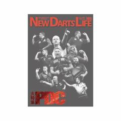 NEW DARTS LIFE Vol.105