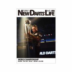 NEW DARTS LIFE Vol.106