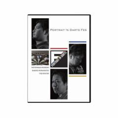ダーツ DVD 【DVD】Portrait in Darts Fes【ポート・レート・イン・ダーツ フェス