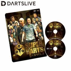 【DVD】SUPER DARTS Vol.9