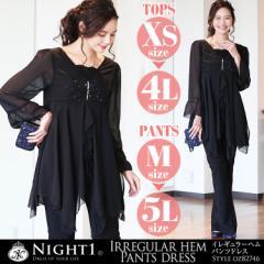 パンツドレス セットアップ パーティードレス パンツ 大きいサイズ 袖あり 長袖 体系カバー 黒 レース ビジュー フォーマル