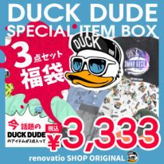 DUCK DUDE 福袋 メンズ ダックデュード 3点セット ビーワンソウル 3点福袋 BOX-009