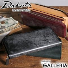 8a9c62ce074d 財布(Dakota(ダコタ)) バッグ・財布・ファッション小物 通販 - Wowma ...