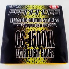 【即日発送O.K】 FERNANDES GS-1500XL エレキギター弦(3セットパック) 【郵送対応商品】【z8】