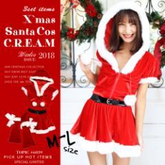 b03a1e51b48b3 サンタ コスプレ サンタコス クリスマス コスチューム 激安 大きいサイズ 衣装 コス セクシー サンタクロース パーティ サンタコスプレ