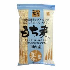 国産(長野県産ほか) もち麦 800g