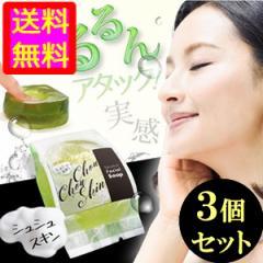 ●送料無料☆乾燥小じわのお悩みに 洗顔石鹸【Chou Chou Skin(シュシュスキン) 3個セット】materi24P6